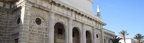 Carcel Real de Cádiz, Casa de Iberoamerica