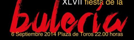 XLVII Fiesta de la Bulería de Jerez, homenaje a  'El Torta'