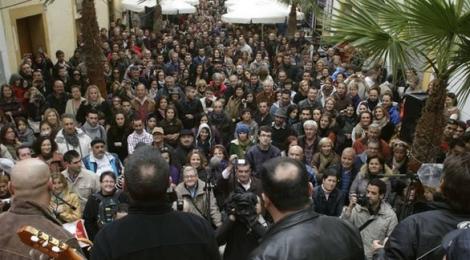 Erizada Carnaval de Cádiz 2016