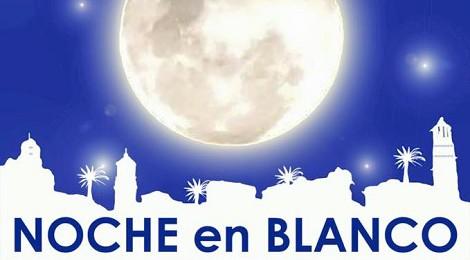 Noche en Blanco Algeciras 2015