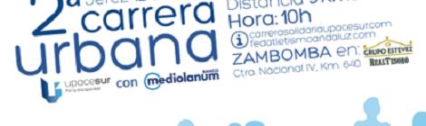 II Carrera Urbana Upacesur Jerez 2015