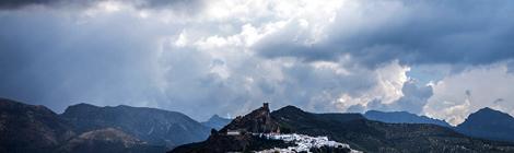 XII Titán Sierra de Cádiz 2016