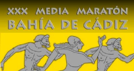 XXX Media Maratón Bahía de Cádiz 2016