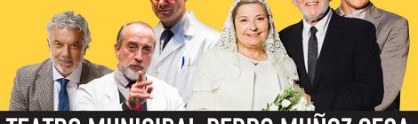 Programación Primavera Teatro Pedro Muñoz Seca 2016