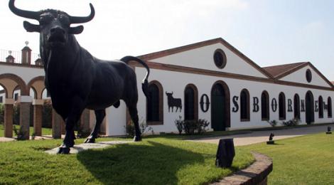 Toro Gallery Osborne El Puerto 2016