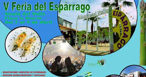 V Feria del Espárrago Alcalá del Valle 2017