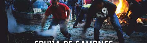 Crujía de Gamones Ubrique 2017