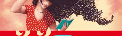 XXXIII Feria del Libro de Cádiz 2018